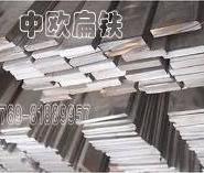 镀锌钢板冷拉扁铁规格及价格图片