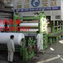 供应1092型文化纸造纸机