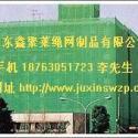 惠民县李庄绳网拿到南美订单图片