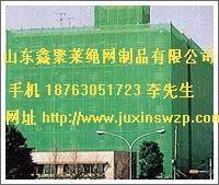 建筑安全网优质供货商批发
