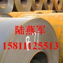 供应北京热轧板、热卷、普卷、Q235B、Q345B图片