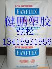 EVA日本三井化学42045图片