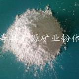 供应轻钙轻质碳酸钙
