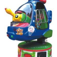 咸宁升降飞机,咸宁玩具升降飞机咸宁自旋升降飞机多少钱