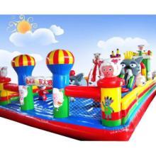 供应儿童游乐设施