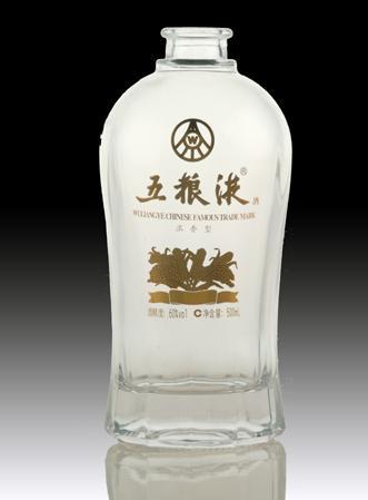 供应玻璃瓶生产