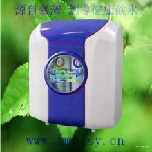 供应中联活性水生成器