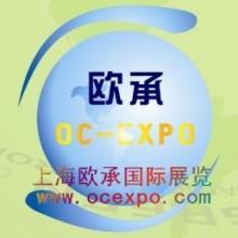 供應上海2013第十七屆墨西哥塑料橡展圖片