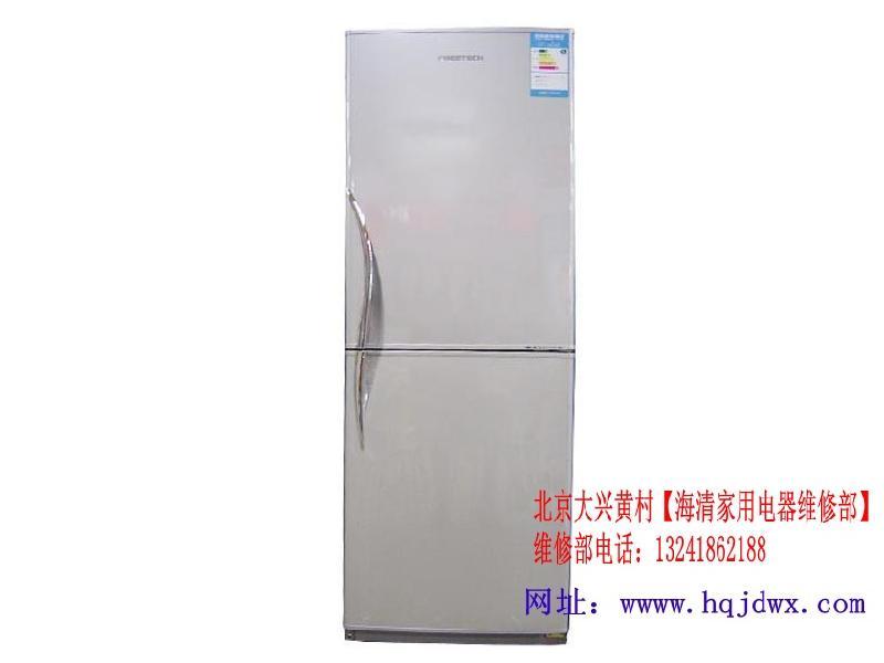 长岭冰箱维修电话_TCL冰箱_TCL冰箱供货商_TCL冰箱维修_TCL冰箱价格_一呼百应