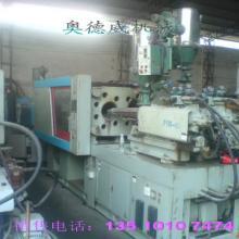 供应双色注塑机-香港宝源150T双色注塑成型机图片