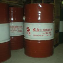 供应北京顺达液压油
