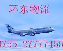 供应深圳空运到常州空运工艺品到常州批发