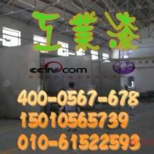 供应耐高温漆涂料,耐高温漆涂料价格,耐高温漆涂料厂家批发