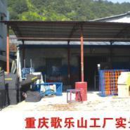 重庆最大的幼儿园儿童玩具厂图片