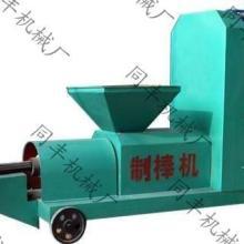 山西吕梁生产机制木炭制棒时对温度如何调节同丰告诉您批发