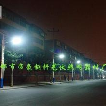 供应风光互补路灯,太阳能路灯,批发,零售,灯具,照明,器材