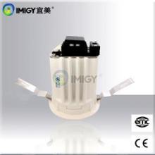 LED筒灯生产商宜美电子LED筒灯生产商信息