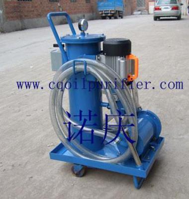 油滤油机图片/油滤油机样板图 (1)