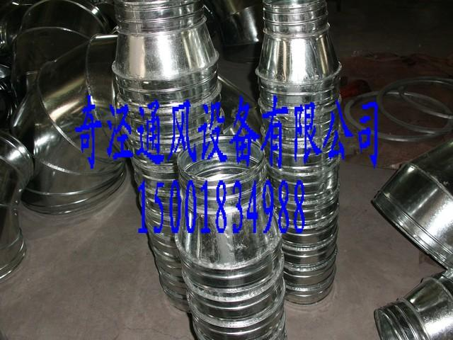 北京风管变径销售
