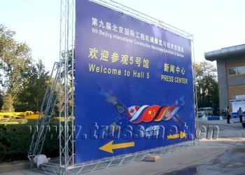 北京户外广告喷绘宝丽布喷绘图片