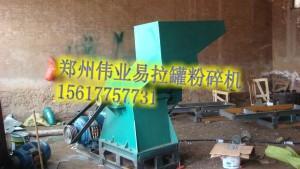 金属破碎机锯末粉碎机烘干机木粉机图片/金属破碎机锯末粉碎机烘干机木粉机样板图 (1)