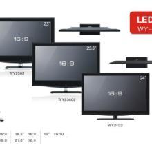 供应电视机批发电视机生产厂家