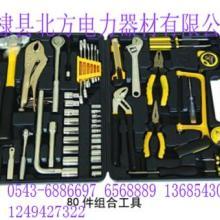 供应80件组合工具