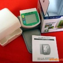 供应保健礼品家用电子血压计,健康礼品血压计批发