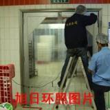 供应北京透明软帘门 透明软帘门  透明软门  电动碰撞门  雷达软门