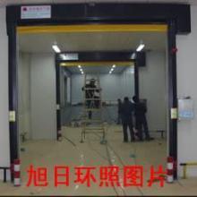 供应重庆透明高速卷帘门,电动快速卷帘门,雷达高速卷帘门生产厂家
