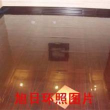 供应塑料水晶板北京塑料水晶板
