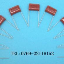 供应684金属膜电容高压金属膜电容