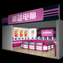 供应江苏南京数码柜台展柜厂家