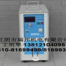 供应深圳高频钎焊机/高周波