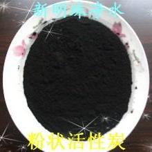 供应催化剂载体活性炭粉状活性炭