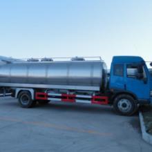 供应液态食品保温运输车批发