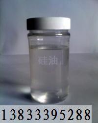 二甲硅油图片/二甲硅油样板图 (2)