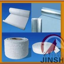 供应节能保温材料用硅酸铝纺织品