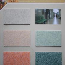 供应欧莱宝威尔士塑胶地板/欧莱宝威尔士/威尔士系列/威尔士地板/