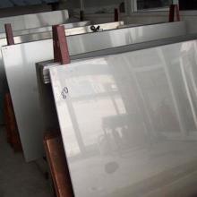 供应Q235(A3)碳素结构钢棒Q235碳素结构钢板料批发