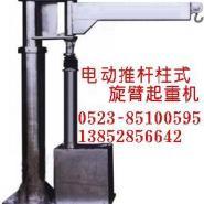 电动推杆柱式旋臂起重机图片