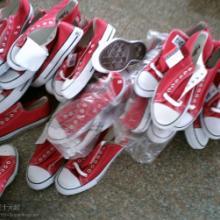 供应外贸帆布鞋批发