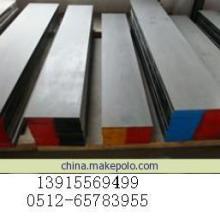 供应大连4140模具钢钢厂批发报价