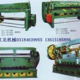 供应剪板机折弯机生产厂家