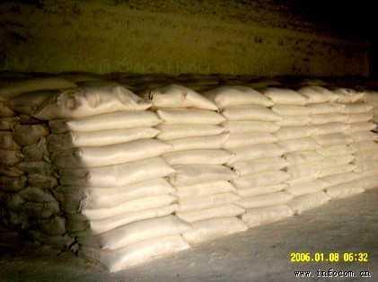 供应食用磷酸二氢钠 武汉现货销售