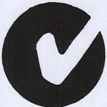 供应舞台灯C-TICK认证 灯具C-TICK认证,澳洲认证舞台灯