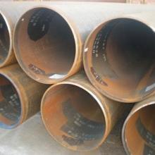 供应广州直缝钢管/大口径直缝钢管/直缝扩管/直缝钢管材质图片