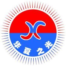 供应醋酸乙烯乳液白乳胶技术,北京235型白乳胶技术,乳白胶技术批发