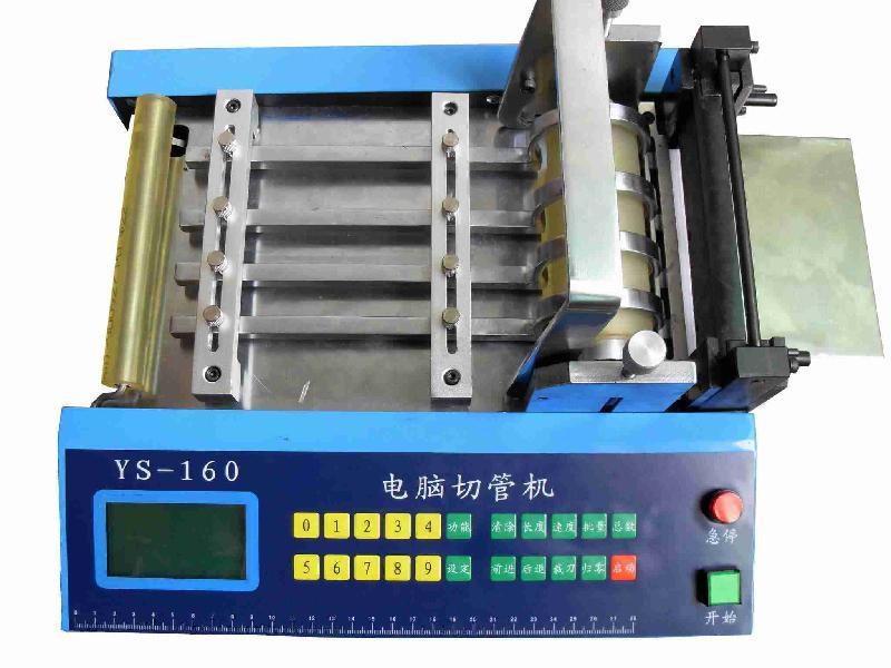 专业热塑管切管机pvc管切管机魔术贴裁断机