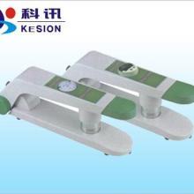 供应皮革检测仪器